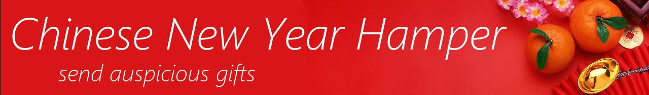 chinese-new-year-hamper