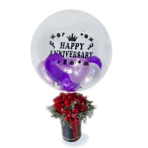 Anniversary Blooming - Happy Anniversary Balloon Bouquet MalaysiaAnniversary Blooming - Happy Anniversary Balloon Bouquet Malaysia